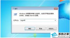 xp系统关闭iE升级iE11浏览器提示的具体步骤