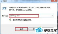 xp系统任务管理器快捷键失效的办法