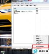 xp系统任务栏小图标变透明点击没反应的教程